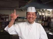 ■スタッフ■料理長