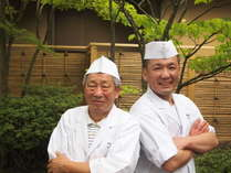 ■料理企画■新旧料理長競演プラン
