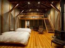 【客室】道具廻(どうぐまわし):元米蔵を改修した広く開放的な空間にはロフトや薪ストーブが特徴的