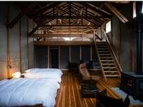 客室】道具廻(どうぐまわし):元米蔵を改修した広く開放的な空間にはロフトや薪ストーブが特徴的