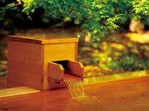 豊富な湯量をほこり、こんこんと湧き出る霊泉で湯浴みいただけます。