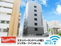 ホテルリブマックス新横浜(2020年7月22日オープン)