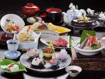 ☆海の幸と山の幸を織り交ぜた会席料理プラン☆ 【美味しいものを少しずつプラン】