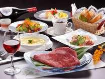 オンラインカード決済専用!洋食がお好みの方にピッタリ!【ステーキプラン】2017年通年