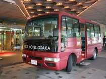 最寄駅とホテルを結ぶ無料シャトルバス