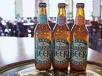 「宇奈月ビール」便もございます。とっても美味しいですよ。