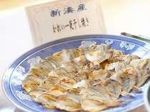 【朝食バイキング】富山県新港産の旨味豊かな干物。少し炙って食べるのがおススメです。