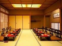 「個室会食場」