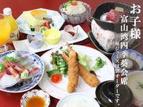【お子様用食事】富山牛の鉄板焼きや新鮮なお刺身はふっくらと炊かれた富山産のご飯とよく合います