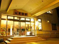 山里温泉旅館◆じゃらんnet