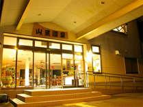 山里温泉旅館 (高知県)