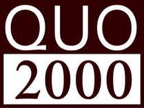 【QUOカード¥2,000付】 シングルル-ムプラン【素泊まり】
