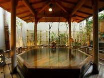 【露天風呂】九萬坊の湯(9月28日~10月31日の間、改修工事の為2ヶ所のうち1ヶ所はご利用頂けません。)