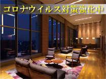 13階スカイロビー(コロナウイルス対策強化中!)