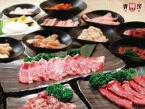 【1泊夕食付】茨城が誇る最高級黒毛和牛【常陸牛】焼肉食べ放題プラン
