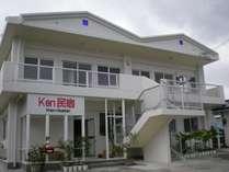 Ken 民宿◆じゃらんnet
