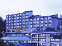 草津温泉ホテルおおるり 外観