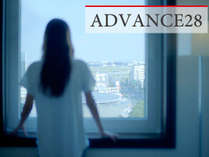 ADVANCE28