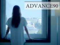 ADVANCE90