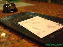 お得♪出張に最適!◇◆3000円QUOカードプラン