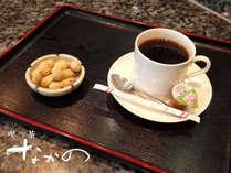 【お得!】 挽きたてコーヒー ◇◆お出かけコーヒープラン