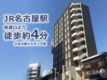 名古屋駅桜通口から徒歩約4分