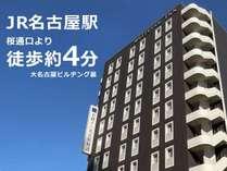 JR名古屋駅桜通口(JR高島屋方面)から徒歩約4分 ※大名古屋ビルヂング裏