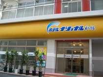 「ホテルナショナル」へ、ようこそ。ビジネスの方、ご旅行の方、どなたも大歓迎!/新館ホテル外観