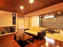 和洋室一例。110平米の広々とした空間に、和モダンのインテリア。のんびりお過ごし下さい。