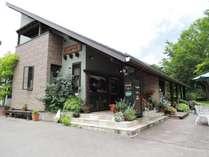 *【外観】自然豊かな分水嶺公園内にあるB&Bスタイルの宿。