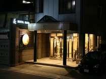 ホテル花◆じゃらんnet
