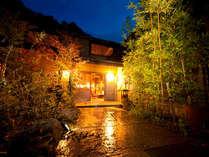 【外観】こがね山荘では、四季の風情と、ゆるやかな時の流れをご堪能頂けます。