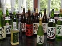 ~日本酒好きな方の決定版!~好きな地酒を飲み比べ♪選べる利き酒3種付きプラン