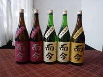 伊豆高原 旨い日本酒とワインの宿 森のしずく