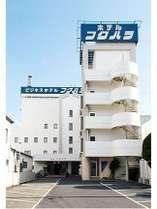 ビジネスホテルフクハラ (宮崎県)