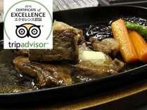 【ちょっと贅沢な夕膳を味わう】和牛ステーキ~伊豆の山葵と味わうグレードアップ会席~/お部屋食