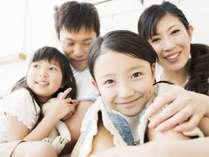 [直前割引]ご家族応援!8月限定お子様料金半額!自然を感じる宿で思い出の夏休み