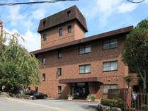 *【外観】箱根大平台に佇む当館で、ゆったりリラックス滞在をどうぞ!