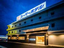 天然温泉(さくやの湯)スーパーホテル富士宮 (静岡県)