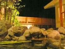 大山の星空を眺めながら露天風呂をお楽しみください。