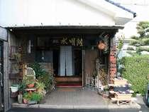海のお宿 水明館 (島根県)