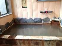 【新棟 内風呂】