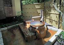 客室によって露天風呂の造りが異なっている。