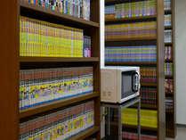 マンガ図書館