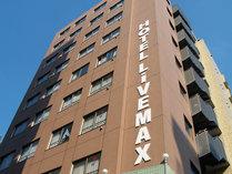 ホテルリブマックス東上野 (東京都)