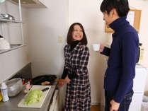 キッチンで自炊も可能★ふたりの距離がグッと縮まるかも?!