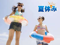 夏休み♪徒歩1分で湖水浴&テラスでBBQ!