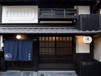 鈴 紫野 (京都府)