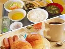 【おかずも全ておかわり自由!無料の和洋朝食】米、味噌、卵、野菜など出来る限り地元大分の食材を使用。
