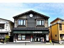 【2017年10月オープン】1階LAWSONと草津温泉バスターミル前の好立地のお宿になります。